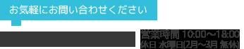 香川県丸亀・坂出・観音寺市・宇多津町│賃貸・売買・中古住宅に関するお問い合わせ