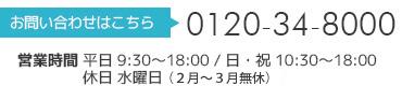 header-tel21