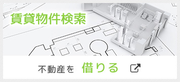 kensaku_bnr1
