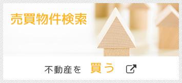 kensaku_bnr2