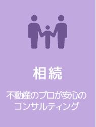 sp_index_img05