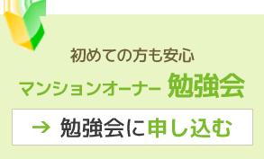 sp_index_img08