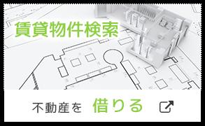 sp_kensaku_bnr1