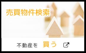sp_kensaku_bnr2